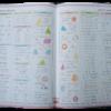"""Дневник школьный BELIEVE, B5, 48 листов, твердая обложка """"сендвич"""" 18281"""