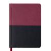 Ежедневник датированный 2020 QUATTRO, A6, бордовый с черным