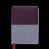Ежедневник датированный 2020 QUATTRO, A6, бордовый с серым