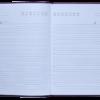 Ежедневник А5 недатированный FATTORE, фиолетовый 21289