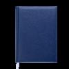 Ежедневник А5 недатированный REDMOND синий