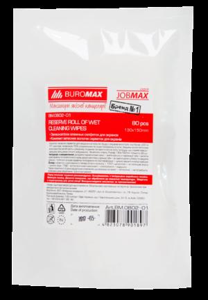 Запасной блок салфеток влажных для чистки оргтехники, пластиковых поверхностей JOBMAX