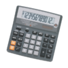 Калькулятор Citizen SDC-620, 12 разрядов