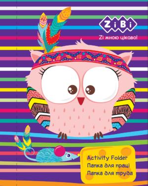 Папка для труда FRIENDLY OWL, А4+ картонная, на резинке Kids Line