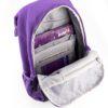 Рюкзак для мiста Kite College Line K18-889L-1 29533