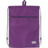 Сумка для обуви с карманом Kite Education Smart K19-601M-33, фиолетовая