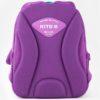 Рюкзак шкільний Kite Education Lovely Sophie K19-739S 29431