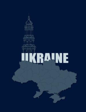 Ежедневник А5 недатированный UKRAINE кобальтовый с укр. орнаментом, тверд. обложка