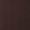 Ежедневник недатированный А4 AMAZONIA коричневый, кремовый блок
