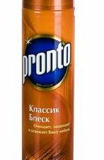 Спрей-аэрозоль PRONTO Классик