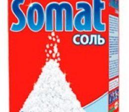 Соль СОМАТ для посудомоечных машин 1,5кг