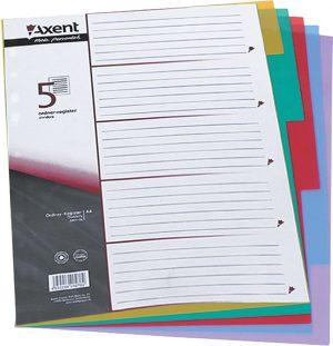 Разделители пластиковые  1-5, формат А4, цветные