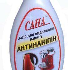 Средство для чайников САНА, для удаления накипи, 500г.