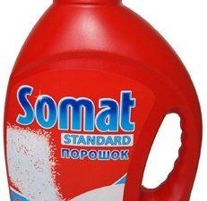 Порошок СОМАТ с эффектом соды для посудомоечных машин 2,5кг